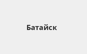 Справочная информация: Банкоматы ЮниКредит Банка в Батайске — адреса терминалов и часы работы на карте