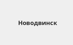 Справочная информация: Банкоматы ЮниКредит Банка в Новодвинске — адреса терминалов и часы работы на карте