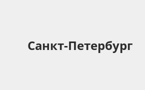 Справочная информация: Банкоматы ЮниКредит Банка в Санкт-Петербурге — адреса терминалов и часы работы на карте