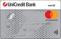 Заявка во все банки волгограда